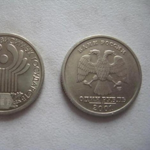 продам монету 2001 года СНГ