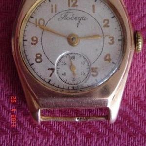 Продам часы золотые «Победа»