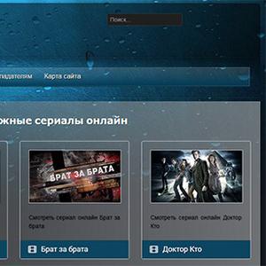 Сайт serialyrulit.ru это зарубежные и русские сериалы онлайн
