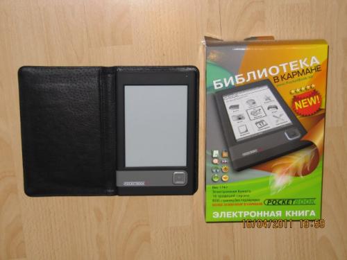 Электронная книга PocketBook 301 plus